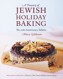 Treasury of Jewish Holiday Baking by Marcy Goldman
